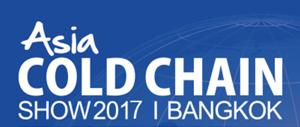 SHHAG will attend Asia Cold Chain 2017 Exhibition
